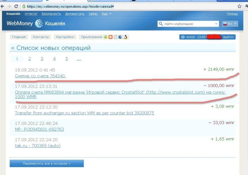 Казино Онлайн От 0 01 Wmr